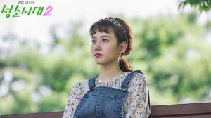 """park eun bin reveals the truth behind """"age of youth """" epilogues"""