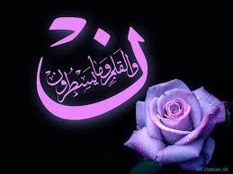 خلفيات اسلامية رائعة لسطح المكتب تمتع باجمل خلفيات دينية صور حب