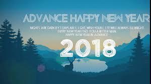 أجمل أمنيات 2018