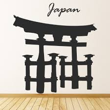 Torii Gate Japan Japanese Wall Decal Sticker Ws 15434 Ebay