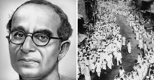 Yusuf Meherally, The Freedom Fighter For Whom Bombay Once Stood Still
