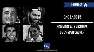 CRIF - #Hommage - En ce 9 janvier, rendons hommage à Yohan ...
