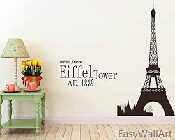 Amazon Com Byron Hoyle Paris Wall Decal Effiel Tower Wall Quotes Decal Vinyl Wall Art Of Paris Famous Building Wall Stickers M6 Home Kitchen