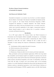 pdf the role of islamic financial institutions in sustainable