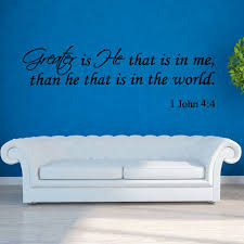 Bible Verse Wall Decals Christian Quote Vinyl Wall Art Stickers Religious Decor For Sale Online