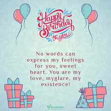 birthday party wishes quotes