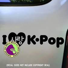 K Pop I Love Korean Pop Band Vinyl Decal Sticker Gorilla Decals