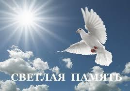 Светлая память... (Людмила Забелина) / Стихи.ру