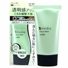 makeup base foundation primer green