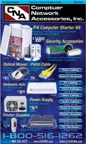 unled puter network accessories