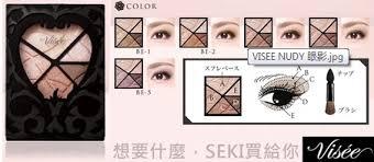 Màu mắt Visée -Kose