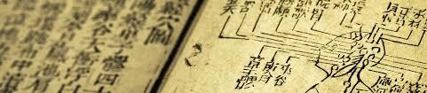 """Résultat de recherche d'images pour """"médecine traditionnelle chinoise"""""""
