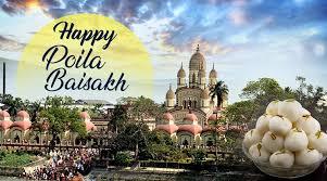 bengali new year poila baisakh date history importance