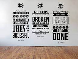 Zig Ziglar Richard Branson Eric Thomas Inspiring Wall Decal Quotes 3 Piece Set Collage Motivational Wall Quotes Wall Quotes Decals Eric Thomas