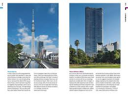 wallpaper city guide tokyo travel