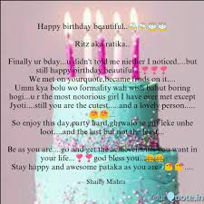 happy birthday beautiful quotes writings by shailly mishra