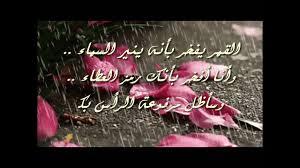 إهداء الى أم عبدالرحمن الغاليه أسعدها المولى Youtube
