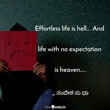 effortless life is hell quotes writings by sandesha
