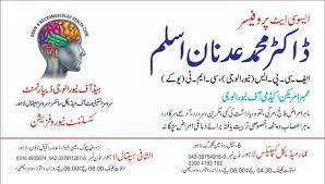 Dr Muhammad Adnan Aslam Neurologist. - Reviews | Facebook