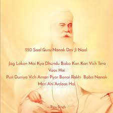 saal guru nanak dev j quotes writings by ripu singh