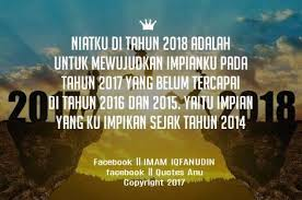 quotes anu home facebook