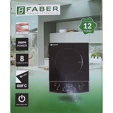 XẢ KHO] Bếp từ đơn Faber FB-INC - Hàng nhập khẩu Ý