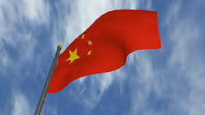 中国 フラグ 中国語 - Pixabayの無料画像