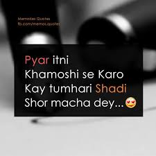 memories quotes love quotes in urdu for facebook whatsapp instagram