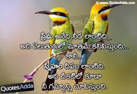 sad quotes about friendship telugu quotesgram