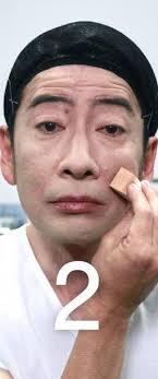 old anese man makeup transformation