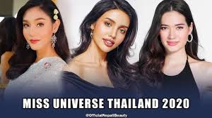 MISS UNIVERSE THAILAND 2020 POTENTIAL CONTESTANTS - YouTube