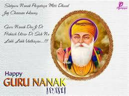 quotes on guru nanak dev ji birthday
