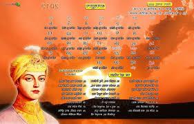 sikh guru hd guru harkrishan ji hd