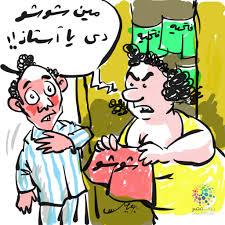 كاريكاتير عن الفيس بوك رسومات مضحكه للسخريه من جميع المواقف صوري