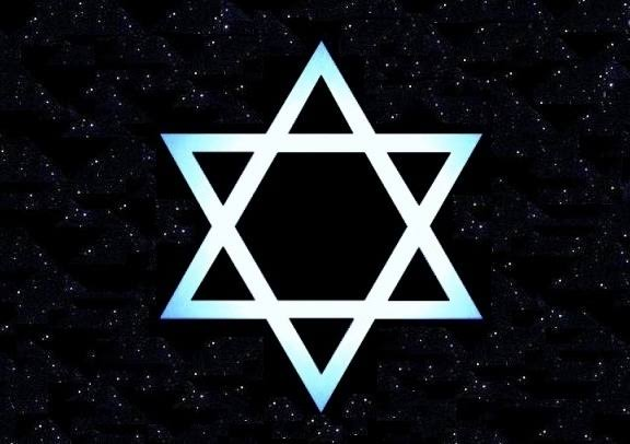 """Resultado de imagen para estrella hexagonal"""""""
