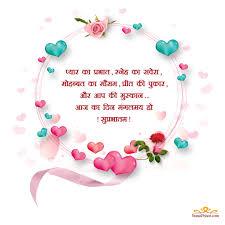 good morning hindi heart touching sms