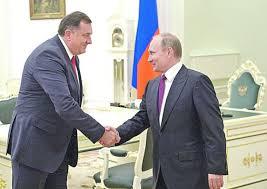 """""""США нас не зупинять"""", - керівництво республіки Сербської заявило про вихід зі складу Боснії і Герцеговини - Цензор.НЕТ 3310"""