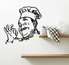 Wall Sticker Vinyl Decal For Kitchen Cook Food Restaurant Chef Ig1266 For Sale Online Ebay