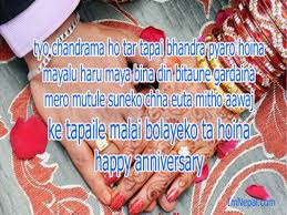 marriage anniversary wishes shayari in i quotes