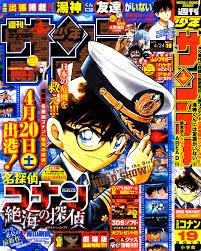 Detective Conan: Shonen Sunday Cover Conan movie - Minitokyo
