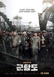 The Battleship Island (2017) - IMDb