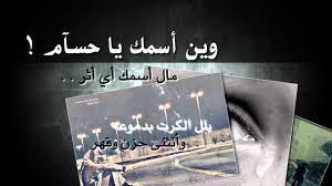 اسم عبدالرحمن مزخرف بالانجليزي للفيس بوك لم يسبق له مثيل الصور