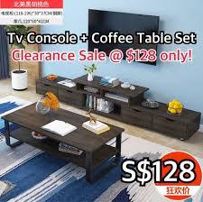 coffee table matching set shelf cabinet