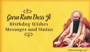guru ram dass ji birthday wishes messages and status
