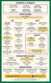 Seafood House menu in Houston, Texas ...