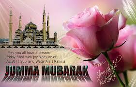 jumma mubarak images and photos jumma mubarak