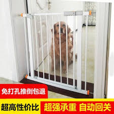 Readystock Bendable Fence Pet Accessories Shopee Philippines