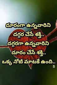 happy birthday wishes in telugu జన్మదిన