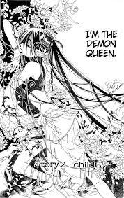 Superior 2 Superior Manga Anime Art Fantasy Manga