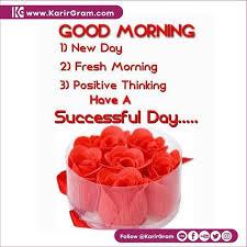hari senin siapa takut new day fresh morning
